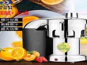商用鲜橙榨汁机视频