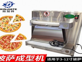 XJT-PS400披萨成型机