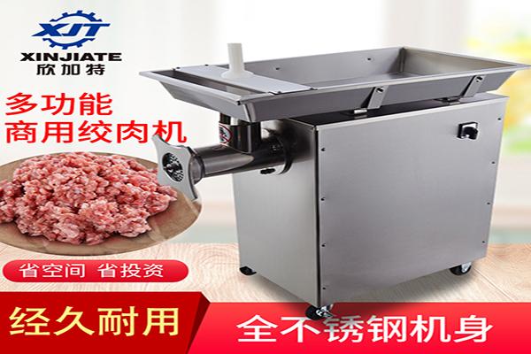 立式精装绞肉机