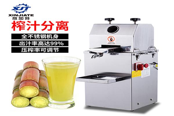 榨汁机哪种好 榨汁机挑选的6大攻略