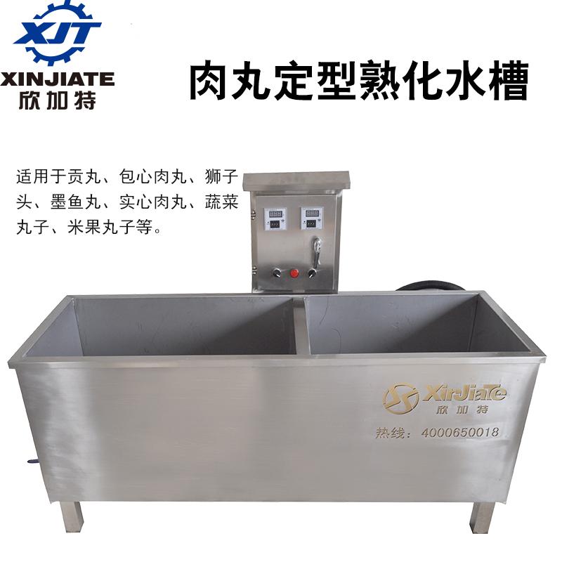 自动恒温定型熟化水槽,智能温控双加热水槽