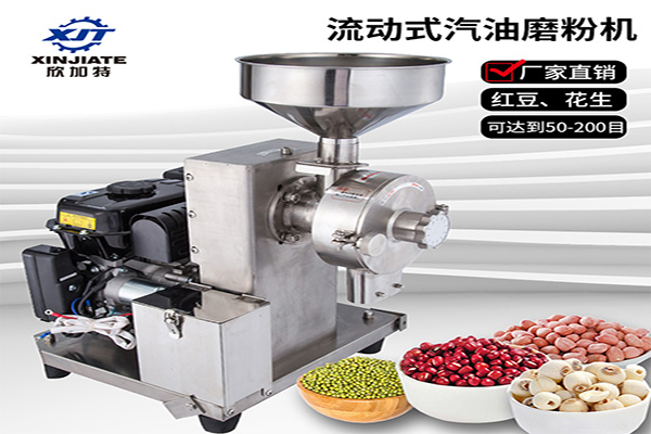五谷杂粮磨粉机(汽动)