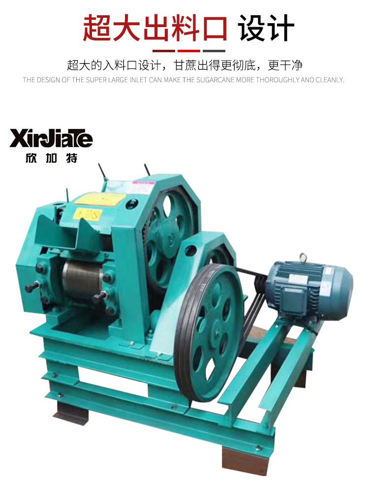 XJT-GZ1000工业大型甘蔗榨汁机