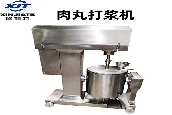 工业变频肉丸打浆机