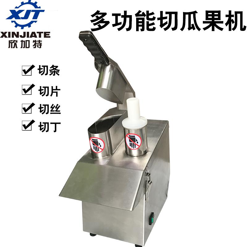 XJT-QGG823多功能切瓜果机