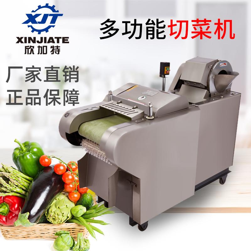 切菜机的安装使用的环境需求及注意事项