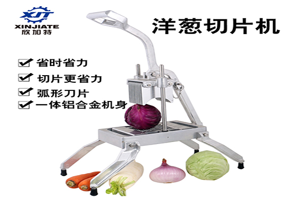 蔬果切片机