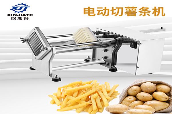 电动切薯条机