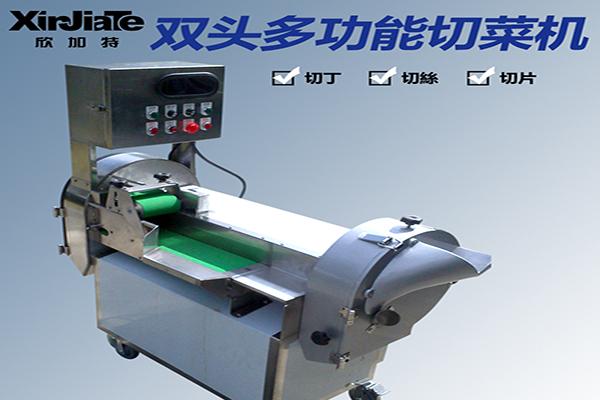 DN608双头多功能切菜机