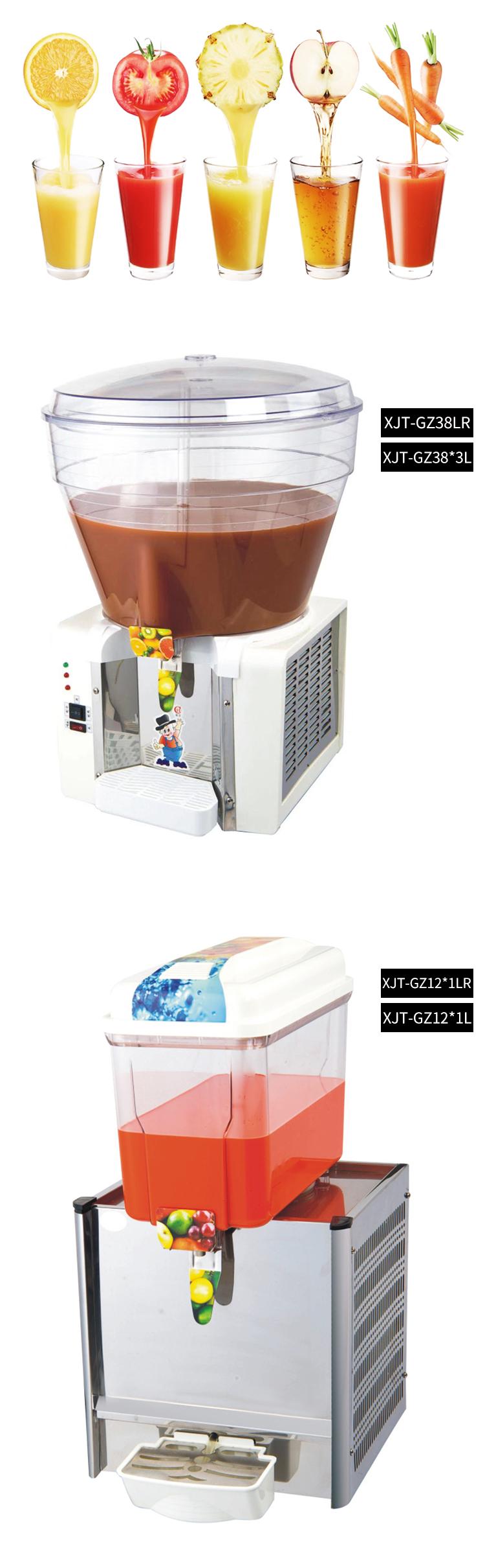 12升多功能果汁机