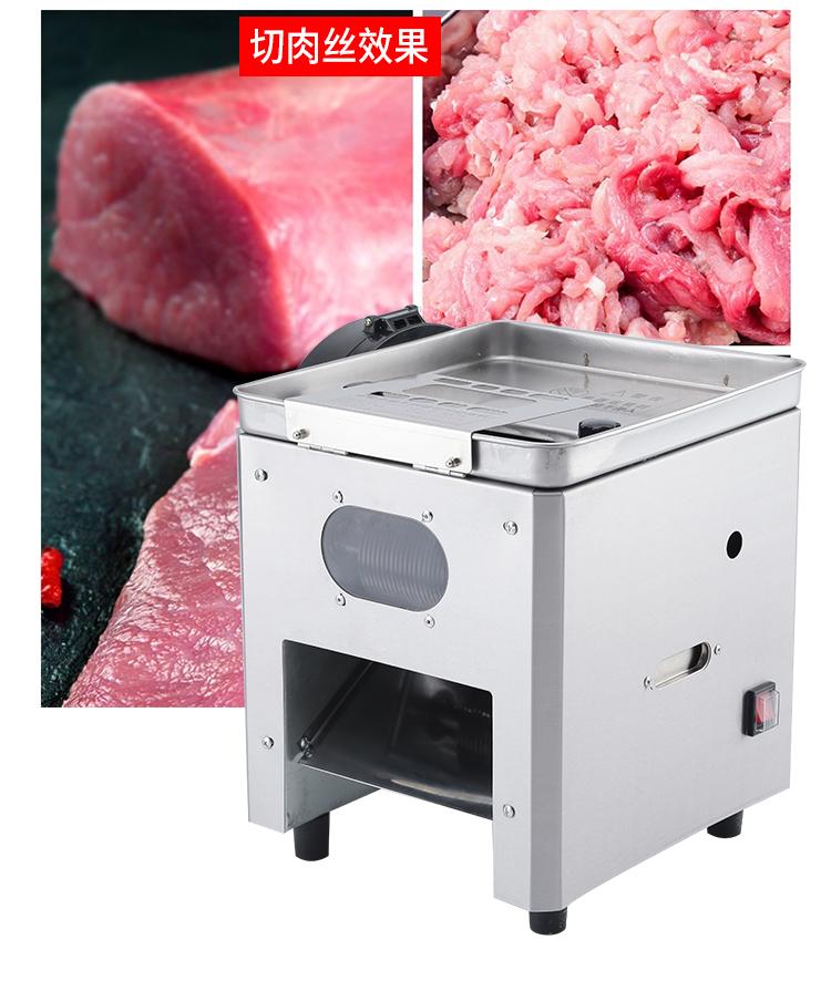 小型XJT-X切肉丝肉片机