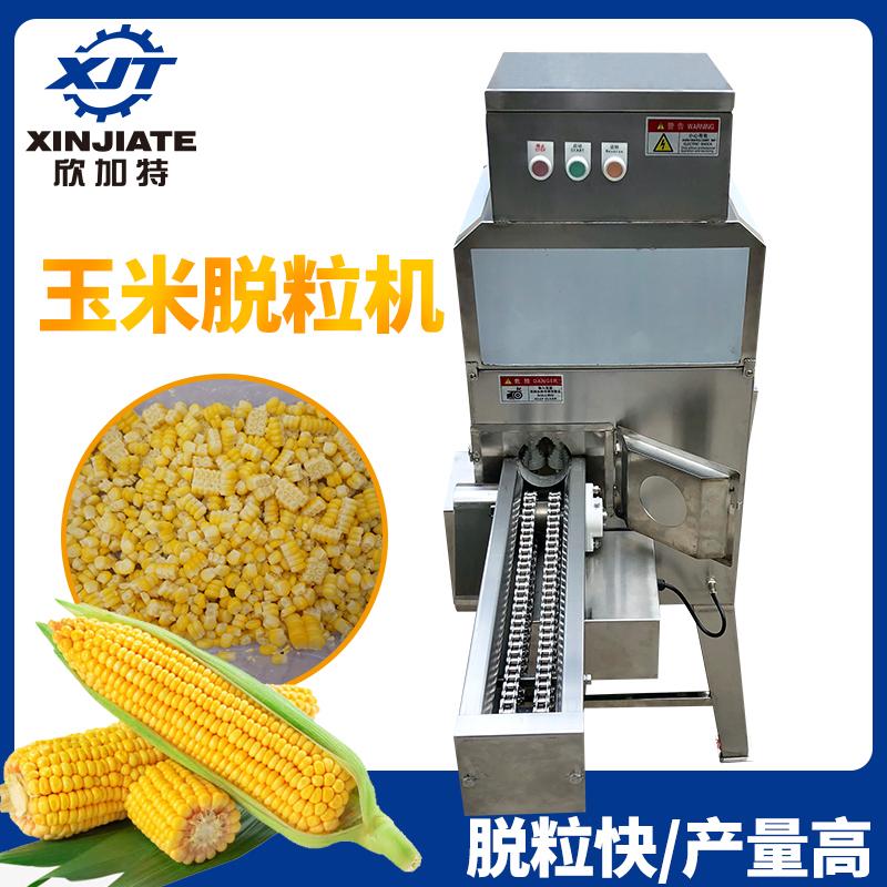 输送带玉米脱粒机