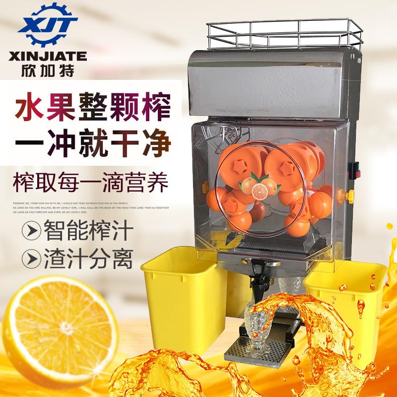 商用不锈钢鲜橙榨汁机