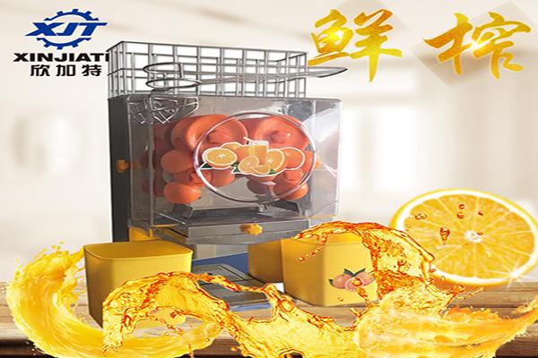 全自动鲜榨橙子机