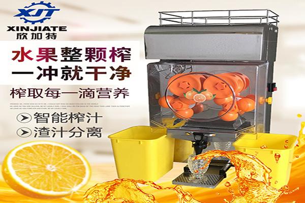 鲜榨橙子机视频