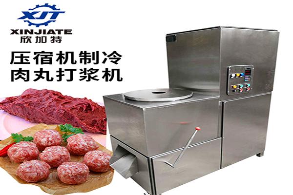 压缩机制冷肉丸打浆机