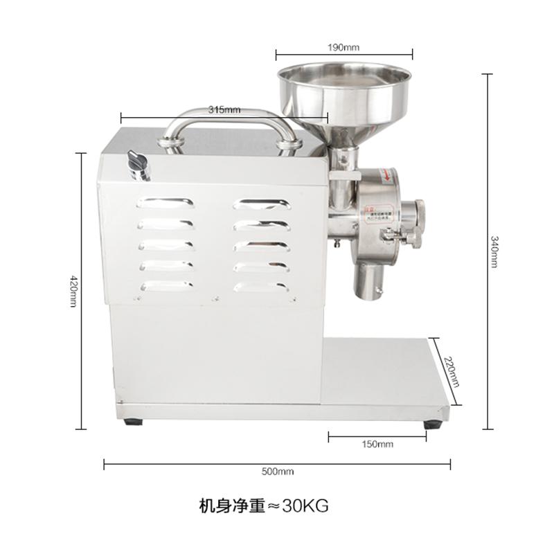 小型磨粉机