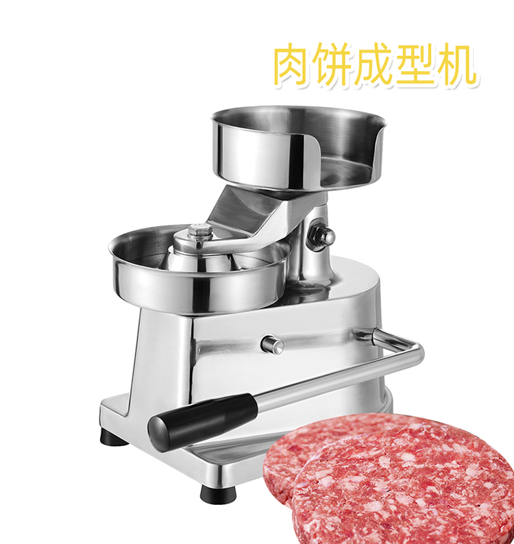 厂家直销汉堡机商用手动压汉堡包肉馅机不锈钢汉堡肉饼压肉器