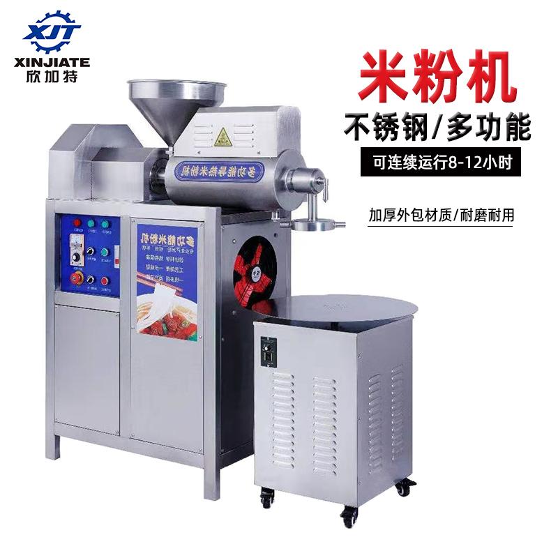 XJT-MF60不锈钢多功能米粉机