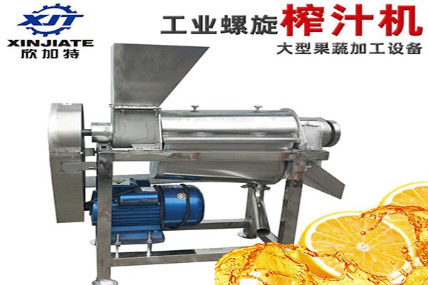 工业大型螺旋榨果蔬机