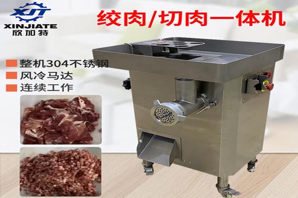 304不锈钢高端绞切机