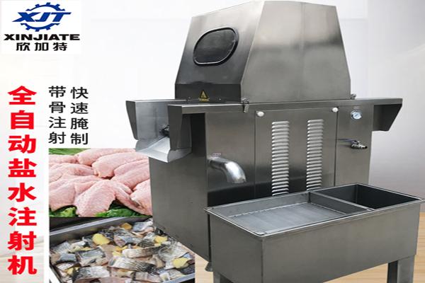 肉类全自动盐水注射机