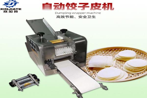 饺子皮机(45A型)