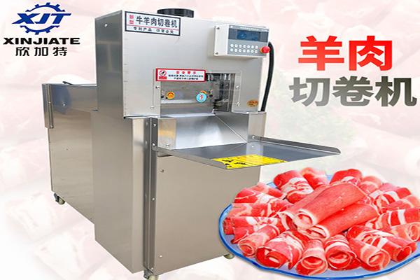 数控切羊肉鱼肉肥牛卷烤肉片设备