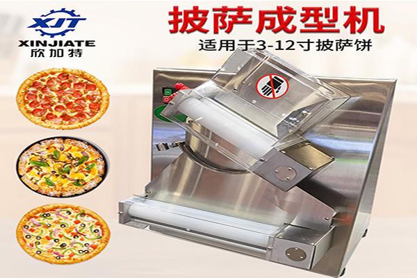 XJT-PS300披萨成型机