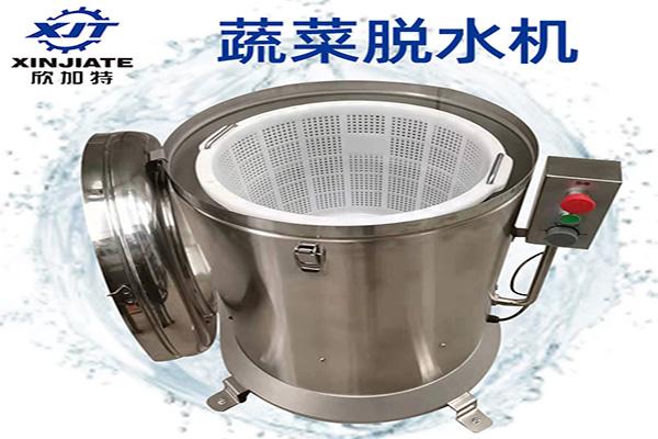 XJT-TS350蔬菜脱水机